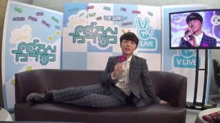 [ENG] 161112 Show! Music core 박시환 (Park Sihwan) 너없이행복할수있을까(Gift of Love) 5분 딜레이(5mins Delay)