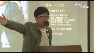 [경기방송999]라디오특강 - 아이거울 부부거울 (가수…