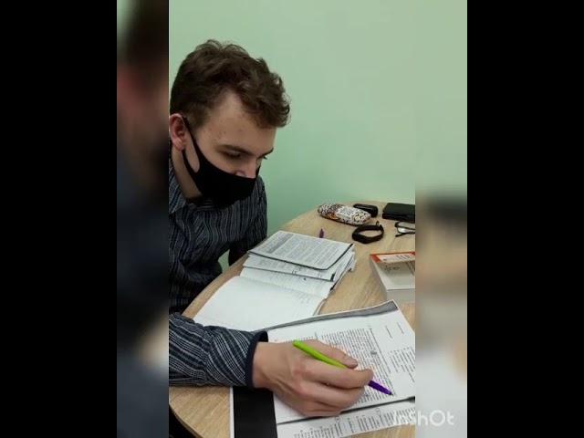 Подготовка к ЕГЭ по русскому языку. Правописание НЕ слитно и раздельно
