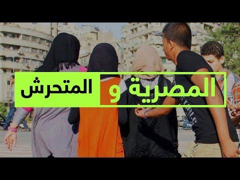 اتصال هاتفي | مصرية شجاعة من الصعيد تنجح في سجن متحرش  - نشر قبل 3 ساعة