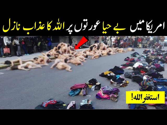 See New Update The Situations are Getting Change Day by Day || Islam Advisor Standard quality (480p)