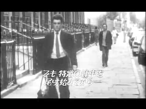 映画 『フォロウィング』 日本語予告篇
