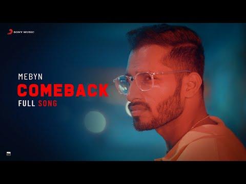 Download Comeback Music Video    Mebyn   Telugu Pop 2021   Telugu Pop Songs   Latest Telugu Songs