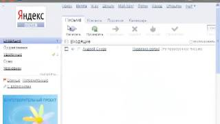 4.3.4. Работа с Mozilla Thunderbird
