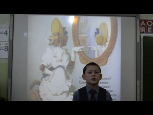 Изображение предпросмотра прочтения – АйнурМуллануров читает произведение «Зеркало и обезьяна» И.А.Крылова