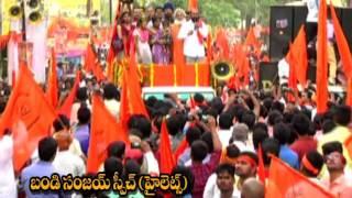 Hindu Ektha Yatra Karinagar...Organised by  Shri Bandi Sanjay Kumar...