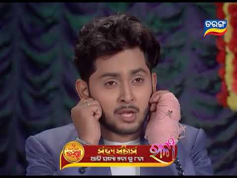 Mahasangam Ama Ghara Laxmi & Ranee | 20 Jan 2018 Promo | Odia Serial - TarangTV