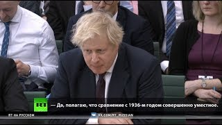Борис Джонсон назвал «уместным» сравнение ЧМ-2018 с Олимпиадой в гитлеровской Германии