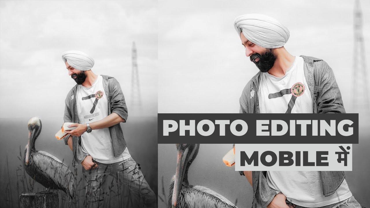 Photo Editing with Bird   Mobile Phone mei Photo Editing   हिंदी में