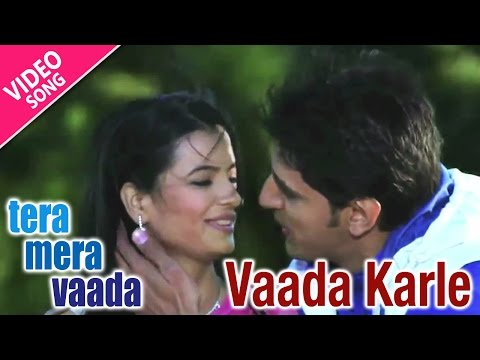 Vaada Karle | Full Song | Tera Mera Vaada | Video | Yellow Music