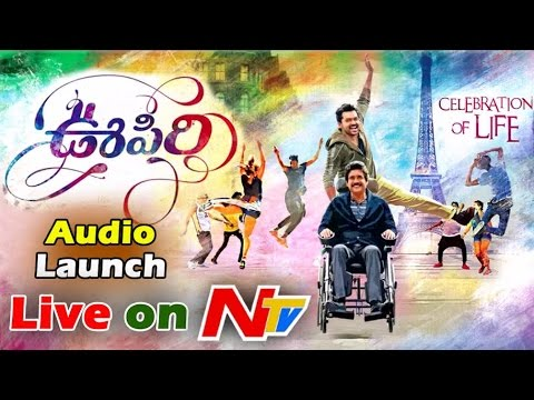 Oopiri Movie Audio Launch Full Video ||...