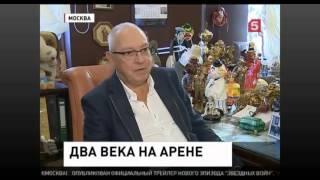 видео 135 лет на Цветном бульваре: первый цирк Москвы отмечает юбилей