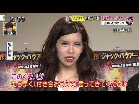 ,坂口杏里を神戸のデリヘルで指名する為に千葉から通った男のレポートが笑える件  wwwwwwwwww 中二病速報より