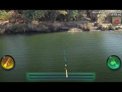 World Of Fishers онлайн рыбалка