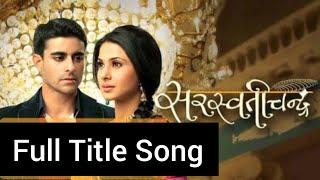 Saraswatichandra Full Title Song   CODE NAME BADSHAH