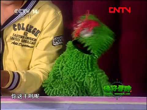 绿野寻踪 《绿野寻踪》 20111211