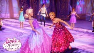 Барби: Марипоса и принцесса фея трейлер
