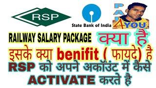 इस वीडियो में RSP रेलवे सैलेरी पैकेज की सारी जानकारी विस्तार से बता...