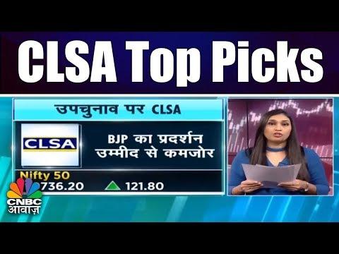 CLSA Top Picks | M&M, ITC | Brokerage Report | CNBC Awaaz