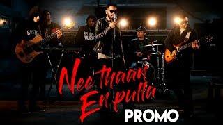 Nee Thaan En Pulla - Promo #2 | Mirchi Vijay, Swatishta | Guna | Ramanan | Purana Talkies | SS Music