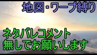 ニコニコと同時配信中:http://com.nicovideo.jp/community/co1245625 □...
