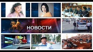 #Новости / #Вечерний выпуск / 28.09.16 / #НТС / Конфисковать машину за вождение в пьяном виде!