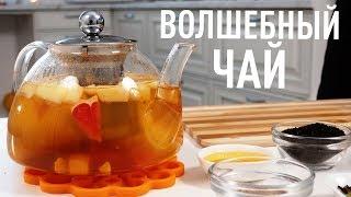 Рецепт волшебного чая - имбирный чай с лимоном и специями
