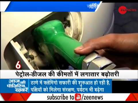 Morninng Breaking: Fuel prices reach record high, petroleum minister Pradhan promises to solve issue