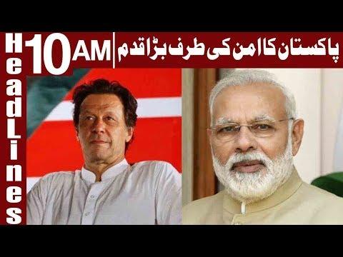 Imran Khan To PM Modi, Calls For Resumption of Peace | Headlines 10 AM | 20 September| Express News