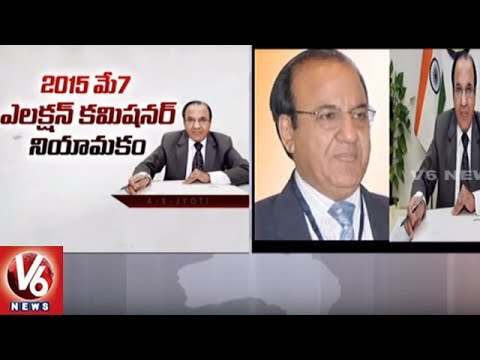 Achal Kumar Jyoti Appointed As Next Chief Election Commissioner || V6 News
