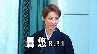 2017.8.31Filming 専科 DEMACHI.