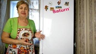 Первые  Впечатления от Холодильника SATURN