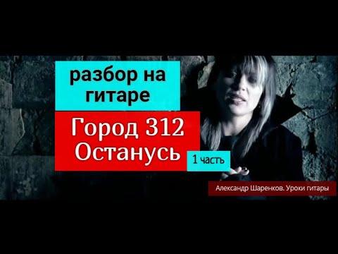 Военные простые песни под гитару, их слова и аккорды.