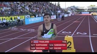 iaaf world junior championships 2014 men s 4x100 metres relay heat 1