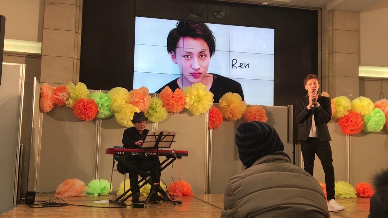 重本蓮 Ren 3/10 エールエールイベント - YouTube