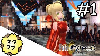Starting Fate/Extella: The Umbral Star (Nero Route) #1