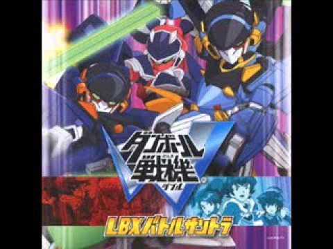 Danball Senki W OST  11  Twin Sword Sparking