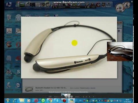 Периферийное устройство bluetooth драйвер/Bluetooth peripheral device driver