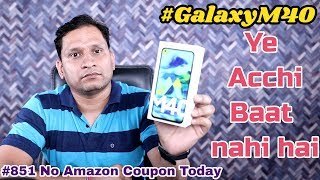 #851 Galaxy M40, Oppo Foldable, Infinix Hot & Pro, Honor 20 Pro, Asus 6Z