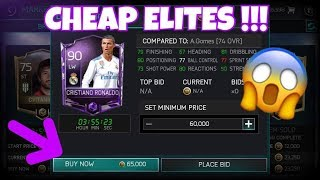 HOW TO GET CHEAP ELITE PLAYERS ON FIFA MOBILE 18 SEASON 2!!! MAKE MILLIONS OF COINS FAST!