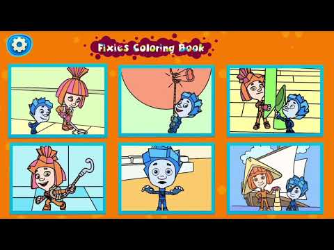 Fixies Coloring Book 2