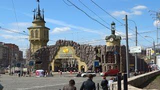 Moscow Zoo part 1 (Московский зоопарк часть 1.)