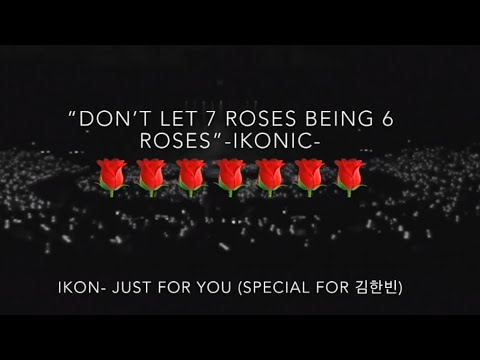 Download Try Not To Cry Ikon Version Junhoellydays MP3, MKV