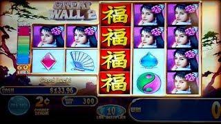 Great Wall 2 Slot - BIG WIN - SPEECHLESS Bonus!