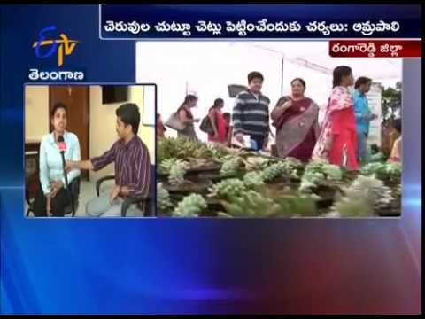 ETV Chat With Joint collector of Ranga Reddy District Amrapali Kata Over Haritha Haram