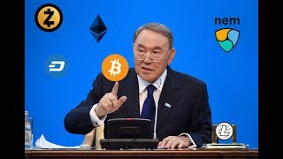 Назарбаев о Криптовалюте Bitcoin,Ethereum,Ripple,Dash,Litecoin,Monero,Neo | Казахстан