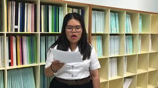 Seminar in Auditing บริษัทไทยฟู้ดกรุ้ป จำกัด (มหาชน)