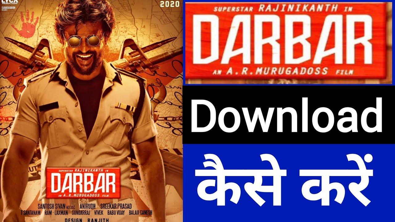 Download Darbar Movie Kaise Dekhe || Darbar Movie Kaise Download Karen || Darbar Full Movie's in Hindi