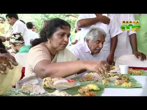 VS and oommen chandy celebrate ONam