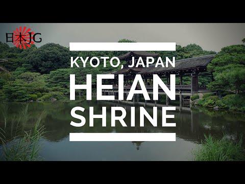 Heian Shrine - Kyoto